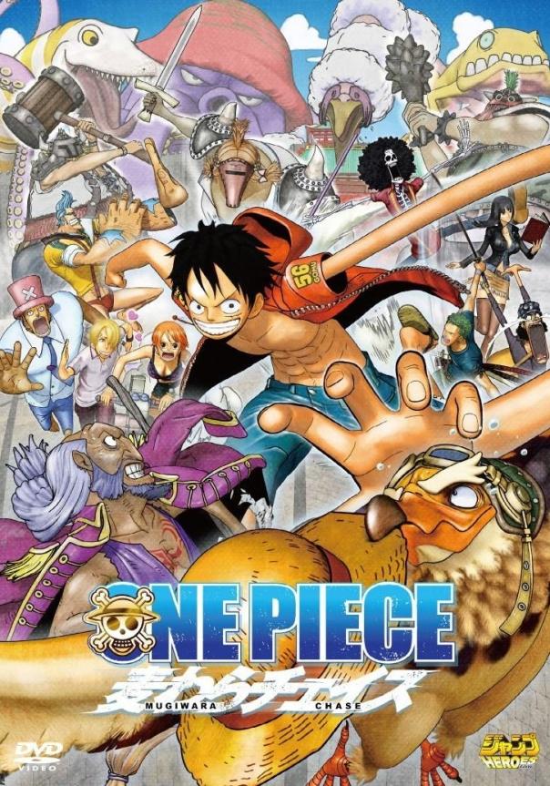 One Piece 3D : Mugiwara Chase