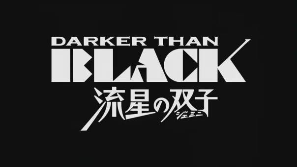 Darler than BLACK 2