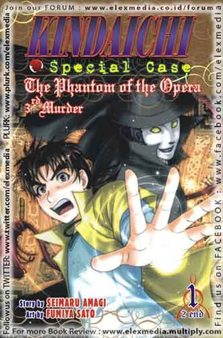 KINDAICHI spacial case : The Phantom of the Opera 3rd Murder